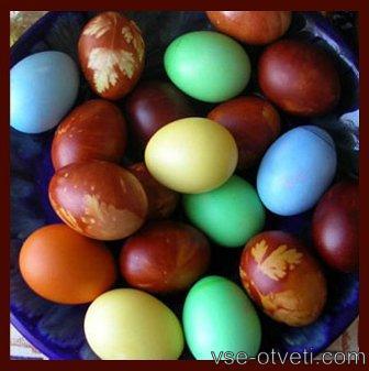 kak pokrasit' yaytza_как покрасить яйца