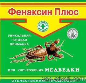 фенаксин плюс_fenaksin plus