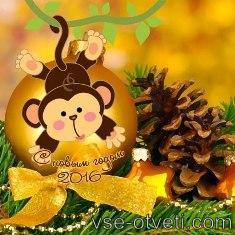 s novim godom_с новым годом