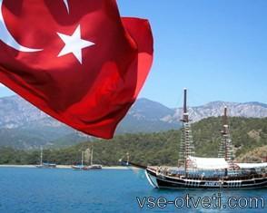 otdih v turtzii_отдых в Турции